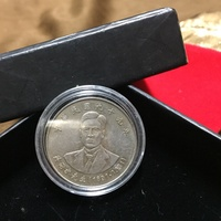 民國99年 蔣渭水先生10元紀念幣 拾圓單枚附錢幣保護盒(流通品相)
