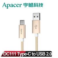 【Apacer宇瞻】 DC111 Type-C to USB2.0 傳輸線_金色 (1m編織線)