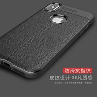 OPPO R11S/R11S Plus/R11/R11 Plus  Leather protection case