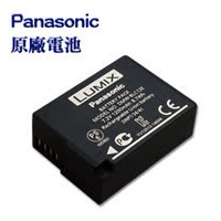 Panasonic DMW-BLC12E / BLC12 專用相機原廠電池(平輸密封包裝)DMC-GH2 G5 FZ200 G6 GX8 G7
