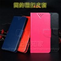 【簡約皮套】華碩 ASUS  Zenfone Max Pro (M2) ZB631KL 6.3 吋 膚感磁扣側掀保護套/書本式翻頁/支架斜立-ZW