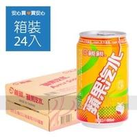 【親親】蘋果汽水330ml,24罐/箱,平均單價9.54元