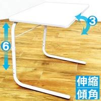 便利多功能床邊桌(可調高度角度)懶人桌床上桌.萬用折疊桌摺疊桌升降桌餐桌.沙發桌筆電桌電腦桌.收納兒童閱讀桌書桌寫字桌子.推薦哪裡買ptt  D056-Y001
