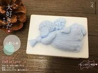 心動小羊^^DIY手工皂工具吹喇叭的小天使冷制皂模易脫模矽膠模具手工皂花模