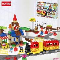 「懶貓」惠美大顆粒積木托馬斯火車軌道系列拼裝益智電動玩具兼容樂高得寶