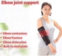 Elbow Joint Support Brace Elbow Pads Arm Splint Correction Elbow Splint