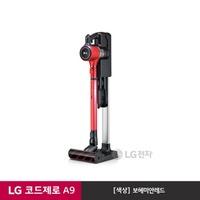 LG Electronics LGE ??Secret Code Zero Handstep A 9 cheongso seutik A haendi gi S 96 jero RF SW H dyu