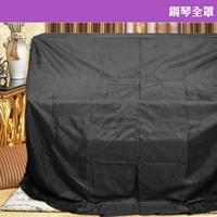 【美佳音樂】3號鋼琴全罩-黑色(YAMAHA刺繡)