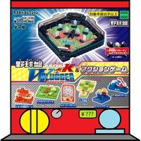 ◣剩蛋傑◥ ¥扭蛋¥ 日本野球盤遊戲組-對戰篇☾全套7款販賣☽