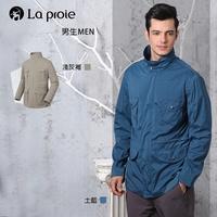 【La proie 萊博瑞】男式輕薄立領休閒防風防潑水旅行外套(兩色-休閒通勤無帽多口袋外套)