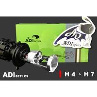 Hz二輪精品 ADI 魚眼大燈 LED魚眼頭燈 LED 大燈 JETS 雷霆S OZS MANY HS1 H7 H4