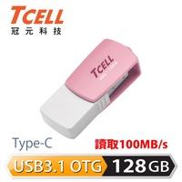 TCELL 冠元-Type-C USB3.1 128GB 雙介面OTG棉花糖隨身碟粉紅