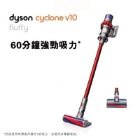 Dyson 戴森 Cyclone V10 SV12 Fluffy 無線吸塵器(法拉利紅)