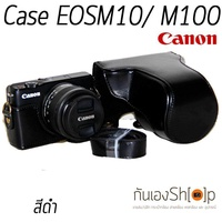 GunEngShop เคสกล้องหนัง Canon EOSM10 EOSM100 ตรงรุ่น ซองกล้อง EOS M10 EOSM EOSM2