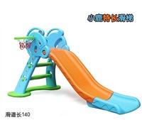 滑梯兒童戶外滑梯室內家用幼兒園滑梯寶寶滑梯加長可折疊溜滑梯 歐韓時代