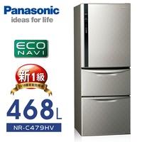 【Panasonic國際牌】ECONAVI。468L三門變頻電冰箱/銀河灰NR-C479HV-S (含運費/基本安裝/6期0利率)