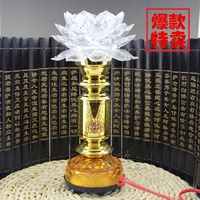 Buddhist supplies LED colorful lights lighting lamp Buddha light Crystal colorful Lotus lanterns for