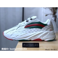 new gucci run joint adidas yeezy boost 700 v2 coconut sports running shoes unise