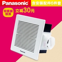 Integrated toilets 10 inch Panasonic exhaust fans kitchen exhaust fan ceiling fan strong pipeline mu