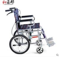 Folding lightweight wheelchair four wheelchair portable wheelchair scooter wheelchair travel wheelch