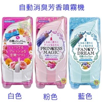 ST雞仔牌 自動消臭芳香噴霧機 主機+芳香劑 39ml 【樂購RAGO】 日本進口