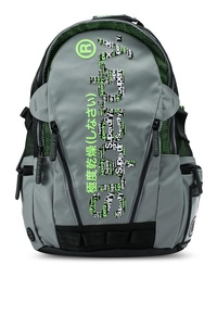 Superdry Board Tarp Backpack
