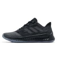 adidas 籃球鞋 Harden B/E 2 黑 灰 男鞋 AC7436 【ACS】