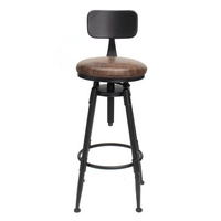 Adjustable Retro Iron Leather Craft Bar Stool Furniture 360° Rotate Chair Decorations