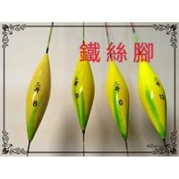 ☆【釣魚狂人專賣店】三哥 鐵絲腳 小浮標 溪釣 釣蝦用 浮標 通草材質 特價中