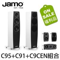 【福利品】JAMO C95+C91+C9CEN 5聲道喇叭組