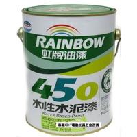 虹牌油漆 450水性水泥漆 1公升 三色均一價