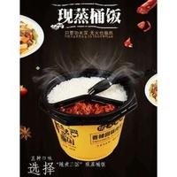 懶人必備🍴 懶人飯桶🍴第一批259碗完售🎉熱銷免水 免火 現蒸香辣回鍋肉飯(520元)