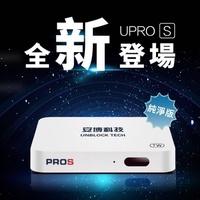 全新現貨 2019正品 安博盒子 PROS 第七代 安博盒子pro 2