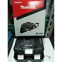 牧田 Makita BCV03 電池轉換座 196808-9