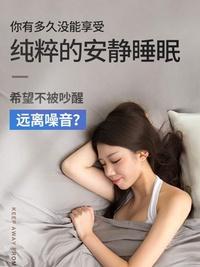 耳塞 3m耳塞防噪音專業靜音帶線1110睡眠學習工作降噪隔音耳塞工業 傾城小鋪