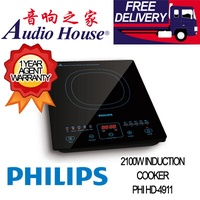 PHILIPS HD-4911 2100W INDUCTION COOKER ***1 YEAR PHILIPS WARRANTY***