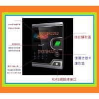 批發!最新 2019版 悠遊卡 RJ45 遠端網路型 感應刷卡 指紋打卡機 打卡鐘 密碼考勤機 繁體中文卡鐘