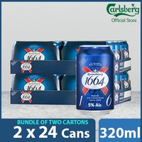 Kronenbourg 1664 Lager Can 330ml ( Pack of 48 ) *Bundle of 2*
