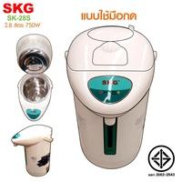 SKG กระติกน้ำร้อน 2.8 ลิตร รุ่น SK-28S (ลายดอกไม้)
