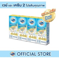 Four Motions UHT Protein Plus 180 ml Pack 4 - Vanilla Milk, Soy Milk and UHT Milk
