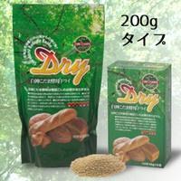 【阿肥的店】日本 白神 特級酵母 200g VS. 麵包機 用 50g 天然酵母 貴婦專用~ 2%比例
