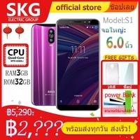 SKG มือถือS1 จอใหญ่6.0นิ้ว RAM 3GB ROM32GB 2ซิม ปลดล็อคด้วยใบหน้[ รับประกันศูนย์ไทย 1 ปีเต็ม