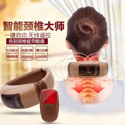 【智能遙控+充電+熱敷 版】頸椎按摩儀電磁電擊脈衝頸椎理療儀多功能頸部按摩器