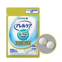Calpis L-92 乳酸菌