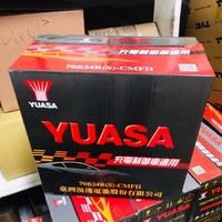 好車汽材 Toyota Wish 04-08年 電池 湯淺電池 70B24RS