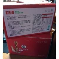 AVON雅芳康采頂級活人蔘精華飲升級版50ml*10瓶/一盒 (0104/19)