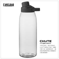 【美國 CamelBak】1500ml Chute Mag 戶外運動水瓶 晶透白/CB1514101015