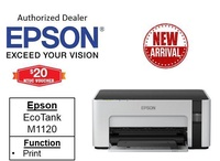 Epson EcoTank Monochrome M1120 Printer ** Free $20 NTUC Voucher Till  2nd Mar 2019   ** M 1120