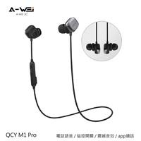 QCY M1 PRO 藍芽耳機  磁吸開關 重低音完美呈現