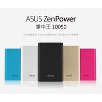 【Power】ASUS NEW Zenpower行動電源 (10500) 多色可選